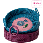 rice Korb